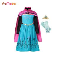 124a6e67f32fa High quality Little Girls Mexican Dress Birthday Party Halloween Costume  Kids Child Mexico Flamenco Dance Skirt