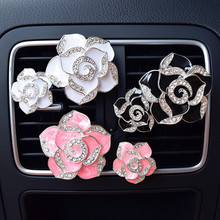 Exquisite Metal Color Flowers Auto Accessories Styling Beautiful Camellia Car Perfume Air Refreshing Agent for Conditioner
