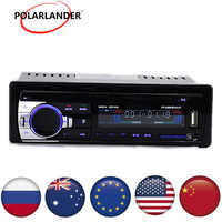 Europe Shipping Fast Delivery Car Radio Bluetooth Auto Car Audio Stereo Bluetooth Player Phone AUX-IN MP3 FM USB 1 Din remote12V