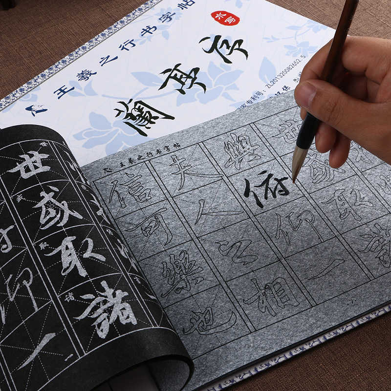 Wang Xizhi Chinese copybook for beginners Chinese brush calligraphy copybook water repeat writing cloth Thick rice paper купить недорого в Москве