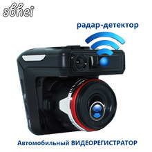 Sbhei Russische Auto radarwarner Strömungsgeschwindigkeit Geschwindigkeit detector 3 in 1 Auto Video Kamera Recorder DVR combo blackbox Russische stimme
