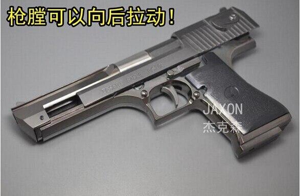 US $35 0 |Desert eagle pistol 1:1 metal windproof lighter inflatable model  of military simulation gun holster gun rack gift free shipping-in Lighters