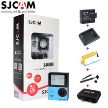 Original SJCAM SJ4000 2.0 Inch Big Screen Sport Action Camera+Battery+Desktop Charger+Selfie Stick+Bag+Handheld Floating Tripod