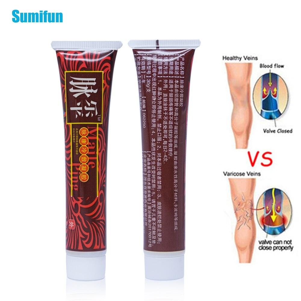 1pcs Herbal Varicose Veins Cream Remove Varicose Veins Oniment Anti Foot Leg Vasculitis Phlebitis Healing Massage Creamd083 Beauty & Health Chinese Medicine