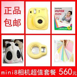 Cheap Polaroid Camera | Fuji Polaroid Camera Mini8 Blue Pastel Yellow Set Once Bakufu Clearshot Imaging