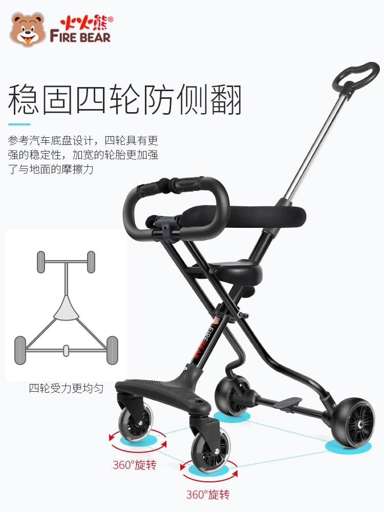 dsland baby stroller walker light weight easy fold small size