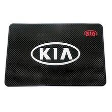 Автомобильный логотип, нескользящий коврик, держатель для телефона, нескользящий коврик, нескользящая Накладка для KIA K2 K3 K5 k9 Sorento Sportage R Rio Soul, автомобильные аксессуары