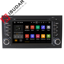 Two Din 7 Inch Android 7.1.1 Car DVD Player For Audi/A4/S4 2002-2008 Quad Core 1.6G RAM 2G ROM 16G Wifi GPS Navigation Radio FM