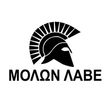Moron Rab Sparta Vinyl Decal Sticker Self-adhesive To Personalize The Interesting Packaging Accessories