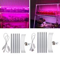 T5 LED SMD 5730 Grow Light Bar Lamp AC 85-265V Full Spectrum Hydroponic Plant