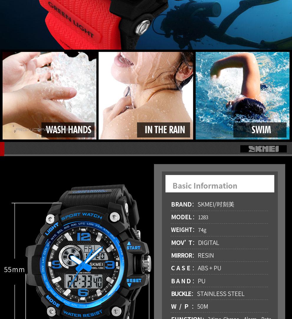 1283sport-watch1-(2)_04
