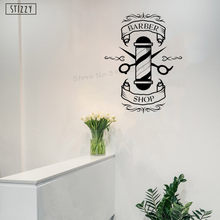 STIZZY Wall Decal Barbershop Hair Salon Vinyl Wall Sticker Haircut Scissors Logo Art Mural Window Removable Design Decor DIYA410(China)