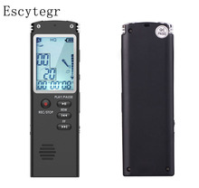 003 Escytegr Portable Dictaphone 1536kbps Voice Activated Recording Meeting/Lecture/Interview/Trial Music Play Voice Recorder