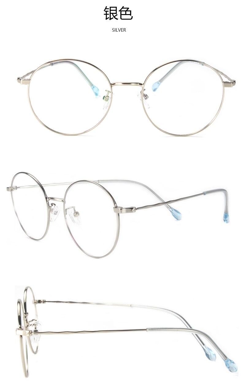 眼镜详情页_02_01_01_01_01_03