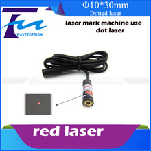 laser mark machine red beam laser  red light size  10mm*30mm spot can be adjustment