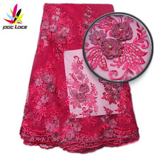 Latest Lace Fabric Quality
