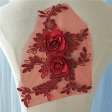6 pieces Wine Red 3D Flowers Lace Applique Unique Bridal Wedding Gown Embroidered Applique with Rhinestone 8 Colors
