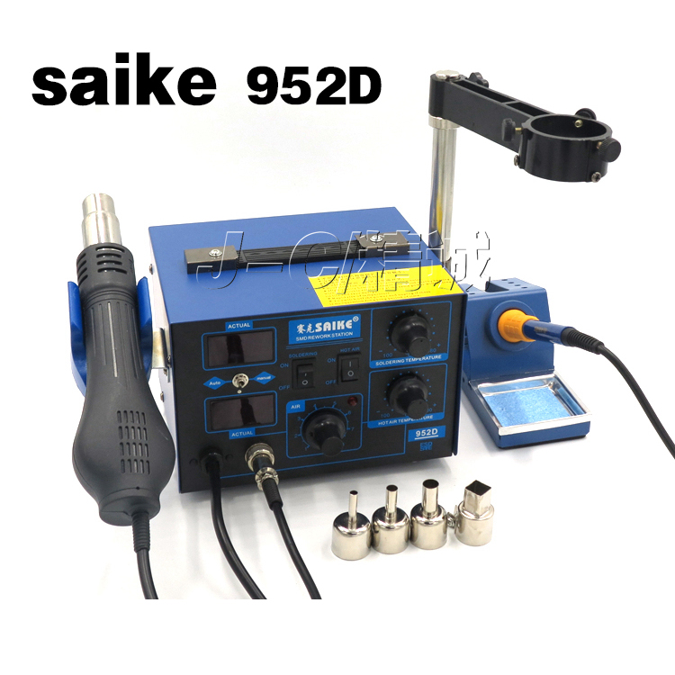 SAIKE 952D Soldering Iron & Hot Air Soldering Station Air gun+Electric iron Factory Wholesale!
