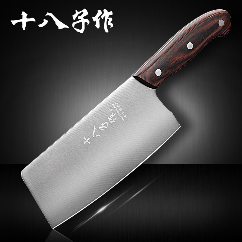 SHIBAZIZUO S2308-A/B 6.7-inch <font><b>Kitchen</b></font> <font><b>Knife</b></font> 4cr13 Stainless Steel Rosewood Handle Superior Quality Chinese <font><b>Professional</b></font> Cleaver image