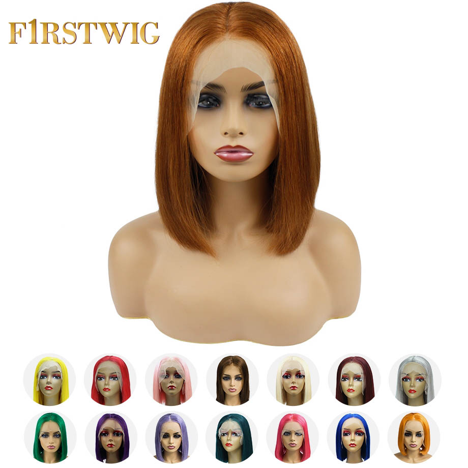 FristWig Lace Front Human Hair Short Wigs Bob Lace Front Wig Blonde 613 Pink Blue Multiple