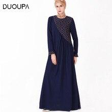 Купить с кэшбэком Muslim Robes Women's Long Dress Gauze Lace National Costume Dubai Abaya Long Sleeve Cardigan Maxi Dress Woman Party Night
