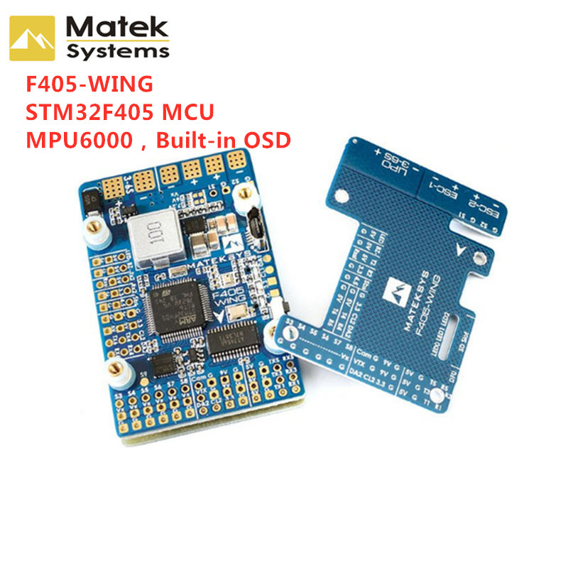New Matek Systems F405-WING STM32F405 Flight Controller Built-in OSD For RC Fix Wing Drones Fpv Models Multicopter DIY Accs