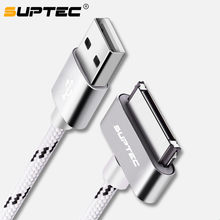 Кабель для зарядки SUPTEC, 30-pin – USB, для iPhone 4, 4s, 3GS, 3G; iPad 1, 2, 3; iPod Nano touch