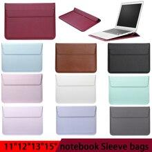 Macbook Air PRO 13 케이스 용 가죽 노트북 슬리브 가방 11 12 15 터치 바 노트북 PU 가죽 케이스 Ultrabook Carry Bag