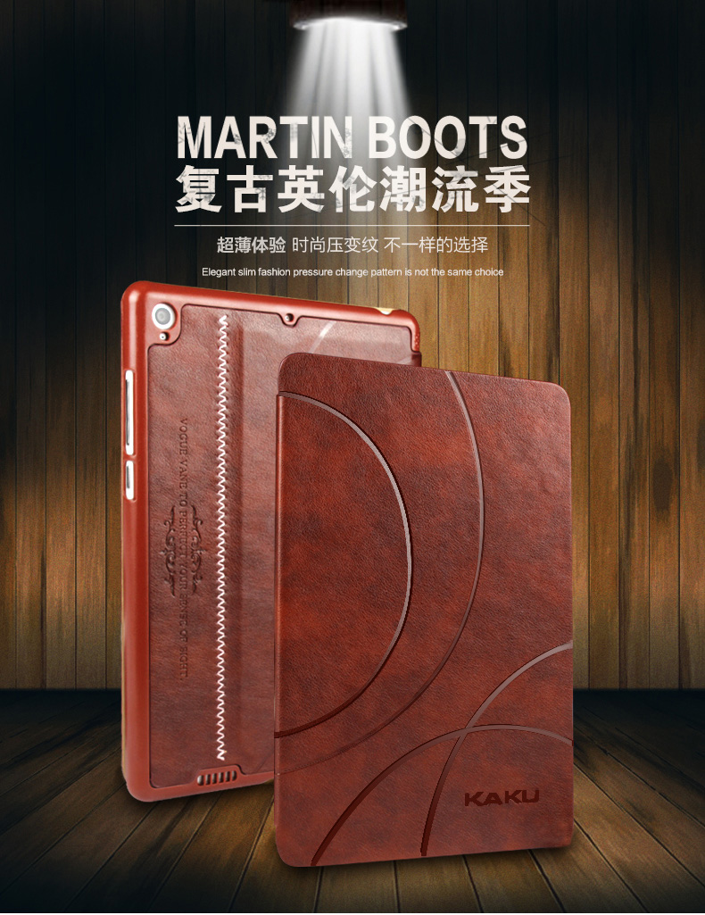 MIPAD2 MIPAD3 Leather Case Smart Cover For Xiaomi Mipad MI Pad 2 3 Prime 7.9 Tablet case Flip Cover Protective shell Skin tablet pc protective case for xiaomi mi pad