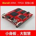 O ENVIO GRATUITO de placa de desenvolvimento Fpga icore2 braço placa dual core placa de desenvolvimento placa de desenvolvimento stm32 cyclone4
