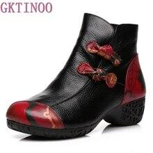 Осенние и зимние женские Национальный тренд натуральная кожа сапоги ручной работы винтажные мотоботы обувь цветок ботинки Martin