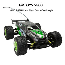 Hot Sell rc Dirt Bike S800 25KM speed 1/12 electric rc cars 4WD shaft drive trucks high speed Rc Monster truck, to Run VS K949