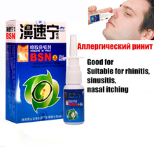 20ml Allergic Rhinitis Nosal Spray Natural Chinese Medicine Treatment Sinusitis Nasal Congestion Itchy Nose Nasal Spray