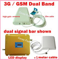 LCD Display 3G WCDMA 2100MHz + GSM 900Mhz Dual Band Mobile Phone Signal Booster 900 2100 Cell Signal Repeater amplifier Full set
