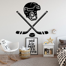 Custom hockey Wall Art Decal Sticker Mural Removable Vinyl Wallpaper Decoration Murals