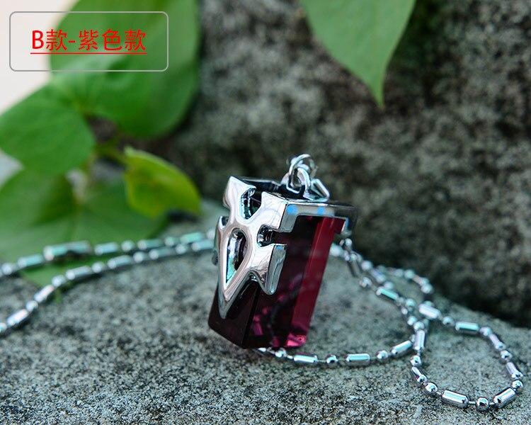 Sword Art Online Necklace Purple
