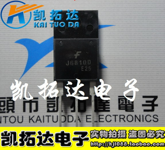 Si Tai SH J6810 J6810A integrated circuit