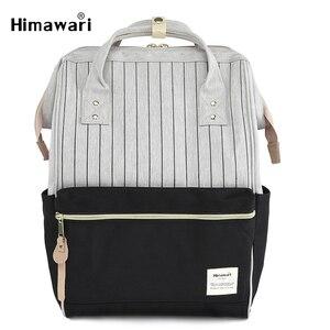 Image 2 - Himawari Học Thời Trang Ba Lô Cho Bé Gái Cổ Điển Du Lịch Ba Lô Laptop Nữ Túi Preppy SCHOOLBAGS Bolsa