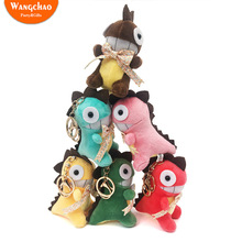Happy Birthday Dinosaurs Party Favors for Kids Cute Plush Key Chain Pendant Gift Boy Girls Decoration