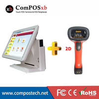 Cashier Register Monitor Pc Point Of Sale 15 Inch LCD Screen POS Machine With 2D Scanner