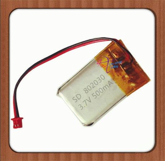 ZHR-2P 1.25  3.7V 500mA 802030 polymer lithium battery  Bluetooth stereo plugZHR-2P 1.25  3.7V 500mA 802030 polymer lithium battery  Bluetooth stereo plug