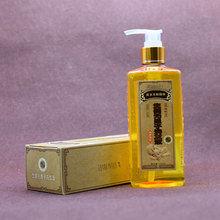 professional ginger shampoo 300ml, faster regrowth of thicker hair, anti-hair loss products, fortifies the hair