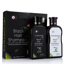 Economic Set Dexe Black Hair Shampoo