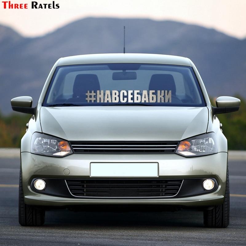 Three Ratels TZ-244 8.5*60cm 25*3.54cm 1-5 pieces #NAVSEBABKI Russian car sticker car stickers three ratels tz 601 10 25 3cm 1 5 pieces