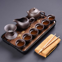 Chinese purple clay tea set family tea cup bowl ceramic kung fu tea set simple office solid wood small tea plate