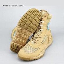 Новинка 2017 обслуживание пользовательских CQB сапоги, ботинки для операций в пустыне, обувь для мужчин и женщин спецназ, пары, ультра-легкие тактические Boo Пеший Туризм обуви