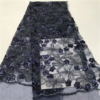 lake blue peacock embroidery African french lace latest Nigerian tulle fabric with lots of sequins high quality wise choice