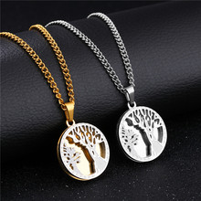 Retro Round Prayer Necklaces Tree of Life Pendants for Men Women Christmas Necklace Silver & Gold-color Stainless Steel Gifts