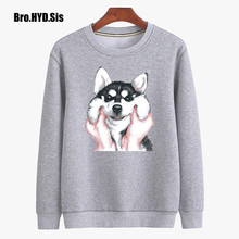 Забавный принт хлопок пуловеры мужчин хаски собака животное толстовка Толстовка без капюшона мультфильм футболки мужчины Осень Зима одежда черный