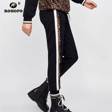 ROHOPO Side Stripe Women Jersey Pant Patchaork Leopard Belt Jogger Autumn Girl Harm Black Female Sweat Bottoms